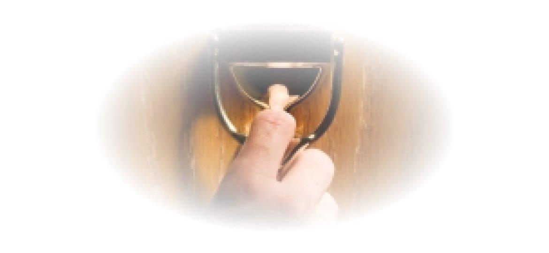 703-backdoor